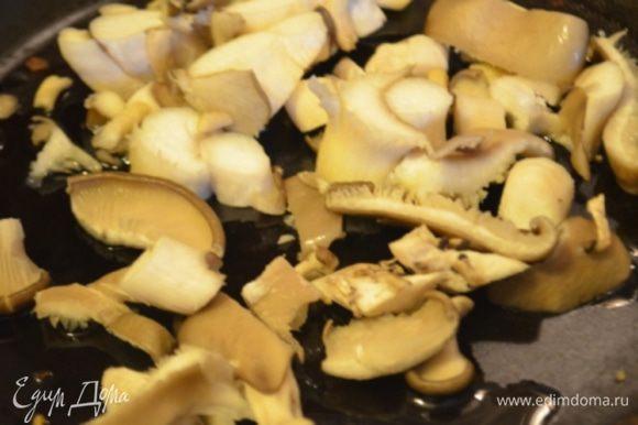 Разогреть 30 г сливочного масла и обжаривать на нем грибы около 20 минут.