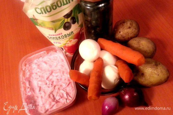 Продукты... Яйца, картофель и морковь отварить и почистить.