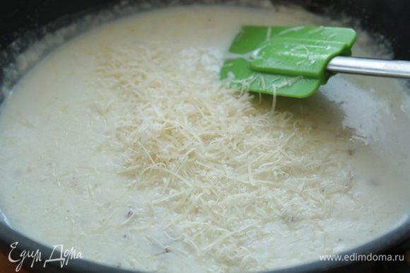 """Приготовить соус """"Бешамель"""": растопить сливочное масло добавить муку и тщательно размешать венчиком. Продолжая размешивать, влить молоко. Довести до кипения, снять с огня, добавить мускатный орех, пармезан, соль и перец, перемешать."""