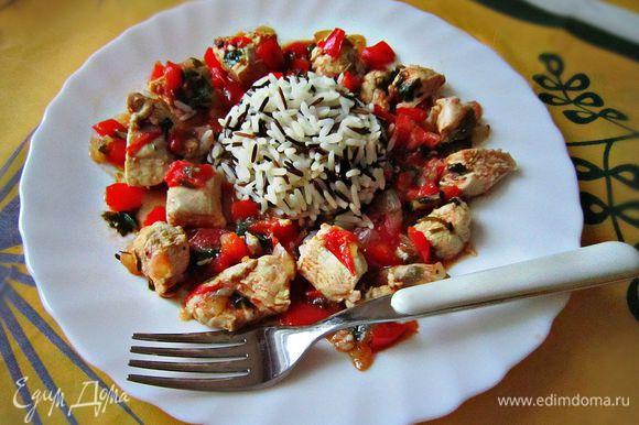 Подавать блюдо с отварным рисом. Приятного аппетита!