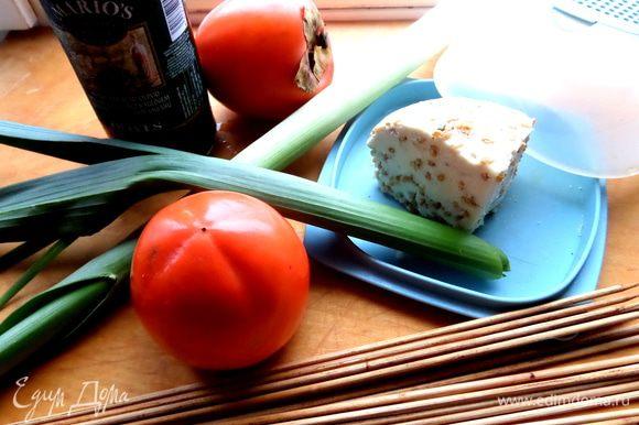 Продукты...Сыр необязательно брынза...,у меня творожный ручной работы с семенами донника.