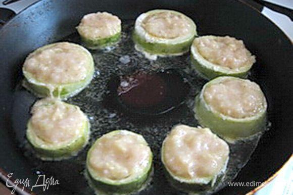 Кольца кабачков с двух сторон обмакнуть в панировку и выложить на разогретую сковороду с растительным маслом. В каждое кольцо выложить мясную начинку.