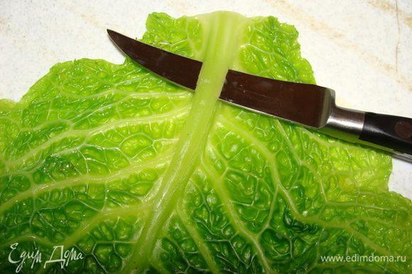 8 листочков савойской капусты опустить в кипящую подсоленную воду, подождать пока вода опять закипит и проварить 1 минуту. Вынуть, обсушить. Острым ножом срезать часть твердого черешка.