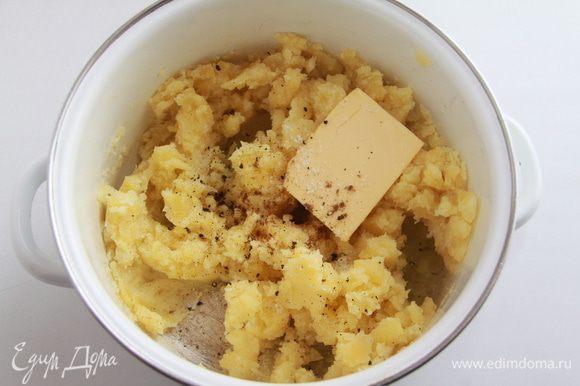 Добавить 1 ст.л. сливочного масла, добавить мускатный орех.