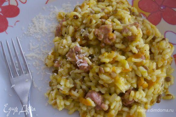 Buon Appetito!!! ))))))