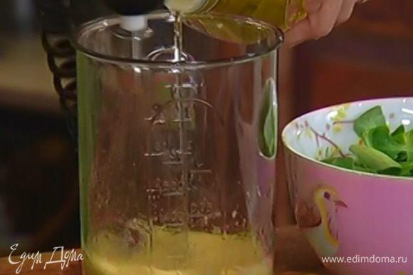 Приготовить майонез: желток соединить с горчицей, посолить и взбивать миксером, тонкой струйкой вливая оливковое масло. Добавить уксус и продолжать взбивать, вливая оливковое масло. Когда масса станет густой, влить 1 ч. ложку лимонного сока и, тонкой струйкой вливая оставшееся оливковое масло, взбивать до получения однородной массы.