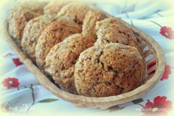 Выпекаем печенье при 180 гр примерно 35 минут, оно должно зарумяниться!