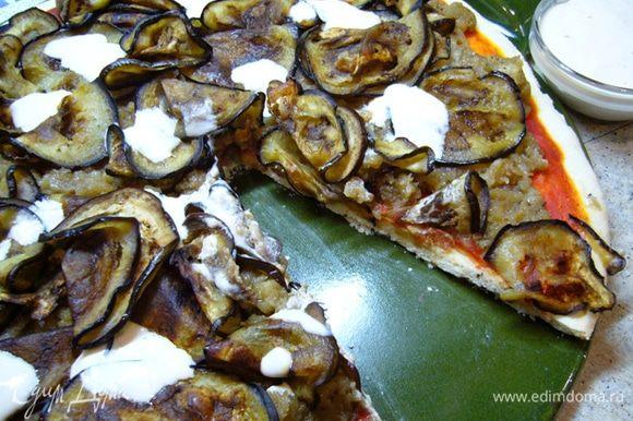 Пицца должна быть хорошо прожарена, иметь золотистую корочку. Выложить на пиццу йогурт. Приятного аппетита! А вот отсутствующий кусок пиццы я щедро-прещедро намазала йогуртом и слопала! Очень вкусно!