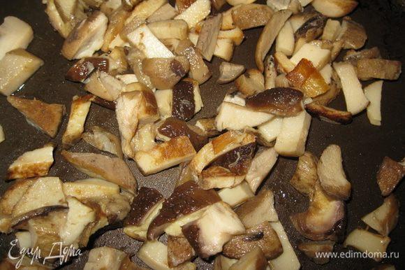 Белые грибы режим и жарим. Посолить по вкусу. До заморозки они у меня 2 раза отварены.