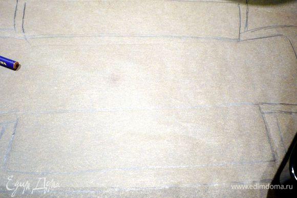 Для начала сделаем трафарет для нашего теста из пекарской бумаги. Для этого поставим форму на середину листа и обведем карандашом сначала нижнюю часть формы, затем повернем форму на бок, проведем вокруг боковых краев карандашом, повернем форму на противоположную сторону, сделаем то же самое и наконец обведем две наименьшие боковые части формы, опрокинув форму на каждую из этих сторон. Обведем нашу выкладку, отступив примерно на сантиметр от каждой из линий. Вырежем трафарет. Затем возьмем другой лист и обведем верхнюю часть формы. Вырежем. Вот так выглядит чертеж первого трафарета.