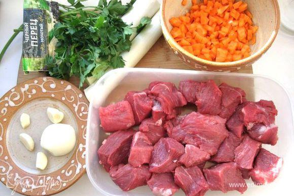 Нарезать кусочками. Репчатый лук и чеснок почистить. Морковь почистить, нарезать кубиками.