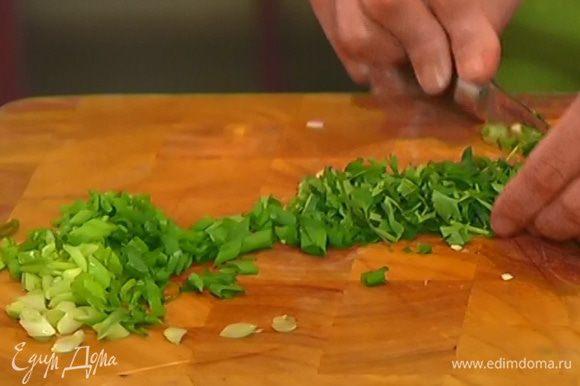Зеленый лук и кинзу мелко порубить.