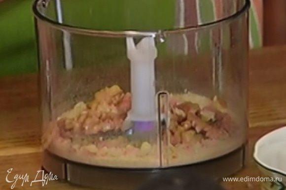 Добавить грецкие орехи и измельчить все в мелкую крошку.