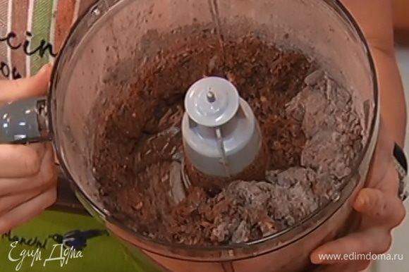 В чашу комбайна с тестом добавить измельченные орехи и шоколад, всыпать оставшуюся муку с какао и все вместе вымешать.