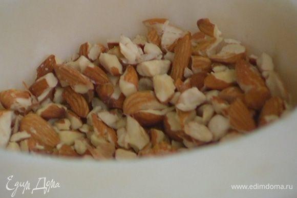 Орехи слегка измельчить в ступке, так чтобы остались крупные кусочки.