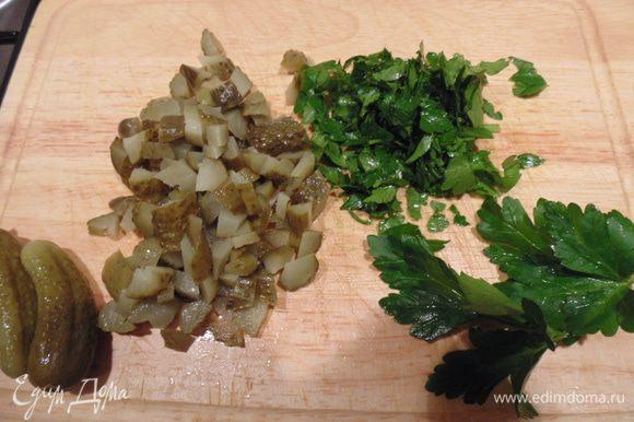 Приготовить соус: огурчики мелко порезать. Петрушку порубить.