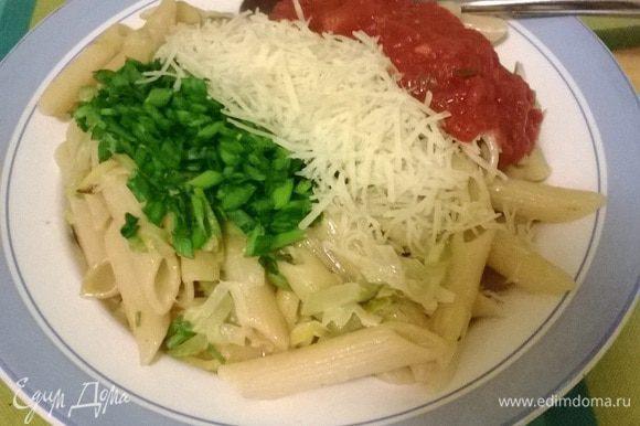 Украсьте зеленым луком, тертым сыром Пармезан и соусом Basilico в виде флага Италии. Скорее зовите любимого — это блюдо он оценит!