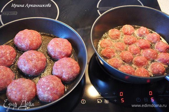 В воде замочить куски булочки. Мясо, лук и булочки пропустить через мясорубку. Посолить,добавить яйцо. Хорошо помешать и оставить минут на 10-15. Слепить небольшие шарики и обжаривать на растительном масле с 2 сторон. На фото рядом показаны обычные средние котлеты для масштаба) После быстрой обжарки тефтели накрыть крышкой и потушить минут 30.