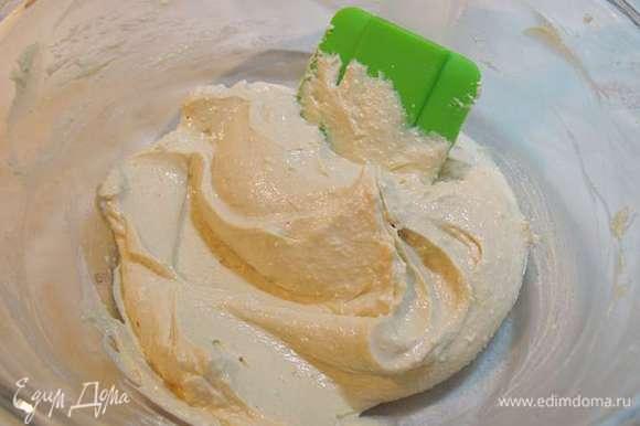 Сливочный сыр смешать со сливками и карамельным соусом. Взбиваем. Пробуем если мало сахара можно добавить или карамельный соус или сахарную пудру. Сливочно-карамельную массу переложить в кондитерский мешок.