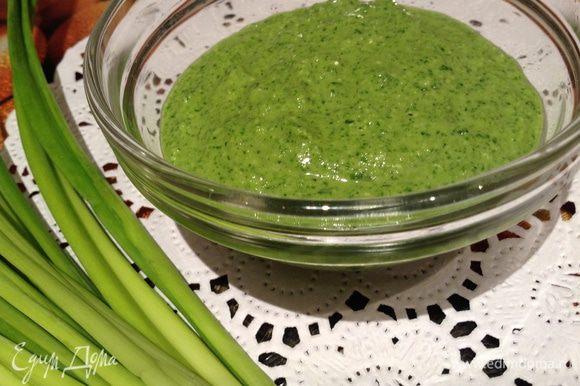 Соус можно хранить в холодильнике 2-3 недели, покрыв его поверхность тонким слоем оливкового масла.