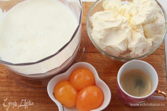 Соединить кокосовые сливки (остывшие), маскарпоне, кофе (сваренный+1 ч.л.растворимого) и желтки. Взбить в крем.