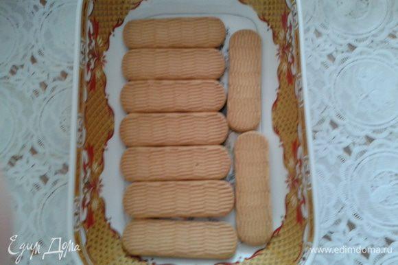 Выложить печенье в блюдо и немного полить готовым кофе.