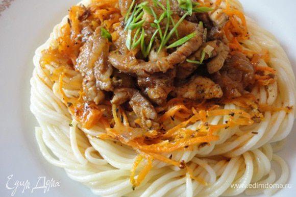 Выложить на тарелку в форме гнезда и в середину поместить вначале морковь, затем мясо. Украсить зеленью. Такой способ укладки спагетти пришлось изобретать по просьбе мужа, он не любит длинные спагетти, а ломать их - это уже не спагетти, а вермишель. А свернутые в жгутик, они легко режутся ножом. Что не придумаешь для любимого мужа!