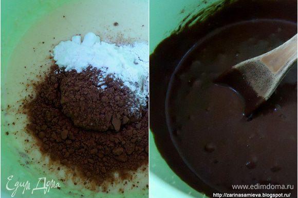 Далее добавить какао, крахмал, разрыхлитель и ванилин. Все хорошо перемешать.