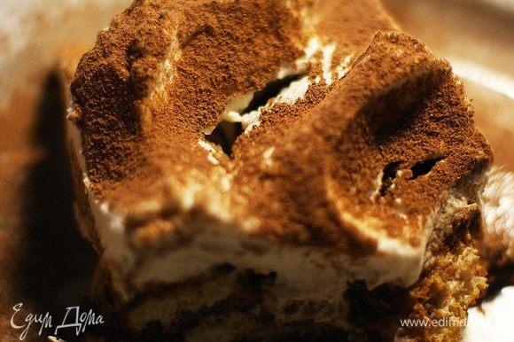 Готовый десерт подаем порциями :) приятного аппетита