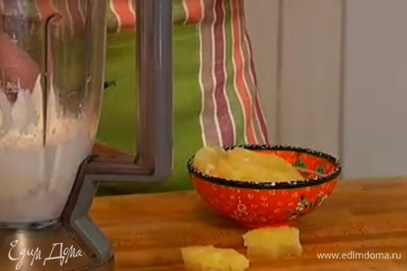 Кольца ананаса разрезать на несколько частей.