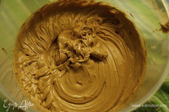 Добавить остывший до комнатной температуры шоколад и хорошо перемешать.