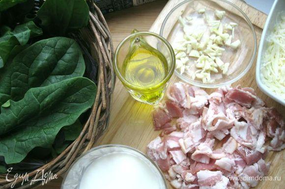 Бекон порезать на кусочки. Сыр натереть на крупной терке. Чеснок почистить и мелко порезать 2 зубчика. Листья базилика и шпината отделить от стеблей.