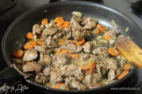 Печень помыть, обсушить, убрать жилы, нарезать кусочками. Лук нарезать кубиками, морковь крупными кружочками. В сковороде разогреть масло, добавить печень и овощи. Жарить до побеления печени, затем добавить пиво и тушить до выпаривания жидкости. Посолить, поперчить, дать немного остыть.