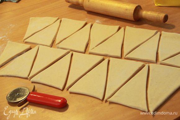 После четвёртого раскатывания разрезать прямоугольник (30х75х0.4см) пополам, а затем каждую полоску на 6 равнобедренных треугольников. Основание каждого треугольника около 9 см, сторон - по 15 см.