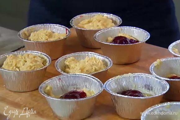 Наполнить формы оставшимся тестом и выпекать в разогретой духовке 20–25 минут.
