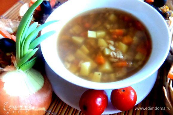 В отвар добавить воды, перловку, морковку, картошку, лук и сварить такой постный супчик! http://www.edimdoma.ru/retsepty/65095-chipsy-iz-lavasha-k-postnomu-gribnomu-supchiku