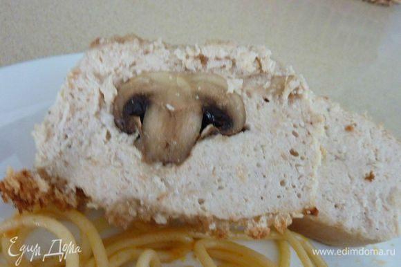Очень советую - Террин куриный с грибами - mashutka Очень вкусно и красиво ! Нежно с эффектным разрезом - шикарный рецепт . http://www.edimdoma.ru/retsepty/62831-terrin-kurinyy-s-gribami?page=3