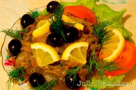 Выложить на тарелку. Сервировать лимоном и маслинами.