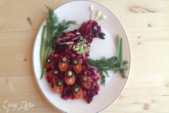 Украсить... ( 2 помидорки, 1 редиска, 4 оливки, 2 веточки укропа, зеленый лук)