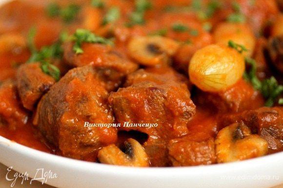 Залить соусом мясо с грибами, приправить перцем и тушить на слабом огне еще 25-30 минут. При подаче посыпать рубленной петрушкой и полить лимонным соком (по желанию)