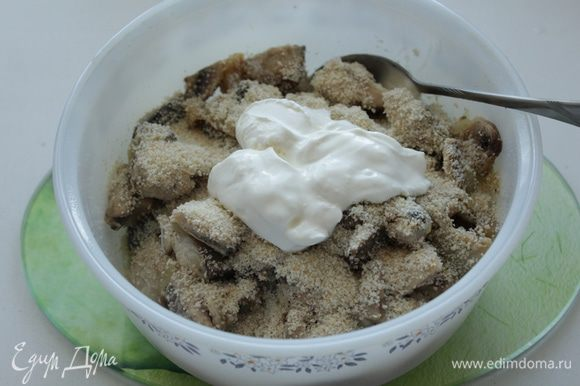 Обжаренную рыбу с грибами выложить в миску (оставляя в сковороде лишнее масло). Смешать с сухарями. Добавить сметану, перец, соль по вкусу, всё перемешать.