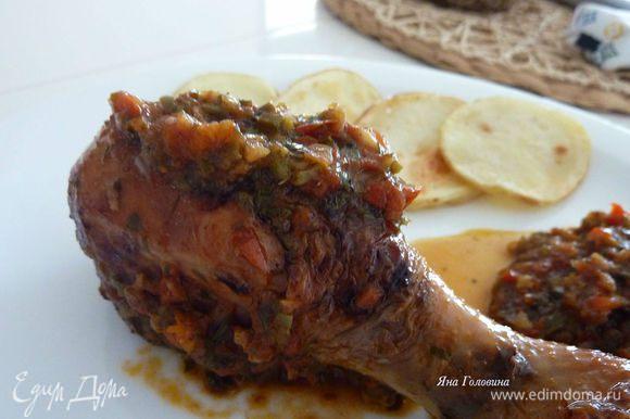 """Очень рекомендую попробовать курицу по рецепту Апрель: http://www.edimdoma.ru/retsepty/54115-chempion-kuritsa-v-domashney-priprave """"Чемпион"""" - курица в домашней приправе - очень вкусно и сочно. Великолепный рецепт и очень вкусные овощи."""