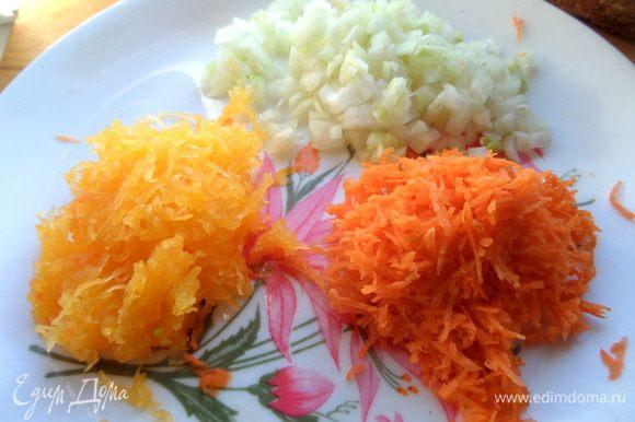 Тыкву,морковку мелко натереть,лук измельчить.