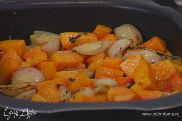 Запекать тыкву с шалотом в разогретой духовке 15–20 минут.