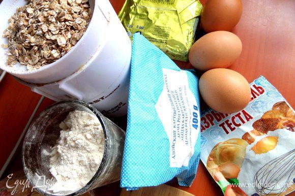 Продукты для теста... Яйца 3 штуки, а не граммы!!!