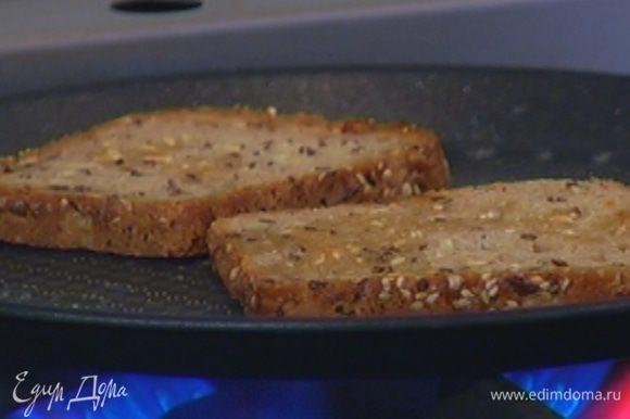 Разогреть в отдельной сковороде 1 ст. ложку оливкового масла и обжарить хлеб с двух сторон.