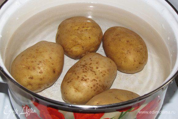 Картофель отварить до готовности. Охладить.