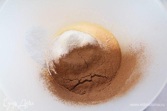 Соединить яичную смесь, муку и какао. Перемешать.