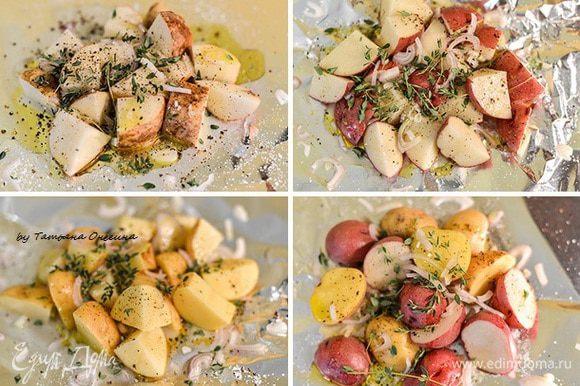 Картофель тщательно помойте, нарежьте на половинки и выложите в глубокую миску. Добавьте соль, перец, цедру, оливковое масло и хорошо перемешайте руками. Фольгу сложите вдвое и сформируйте карман. Мелко нарежьте лук. На серединку кармана выложить замаринованный картофель, лук, тимьян и кусочек масла.