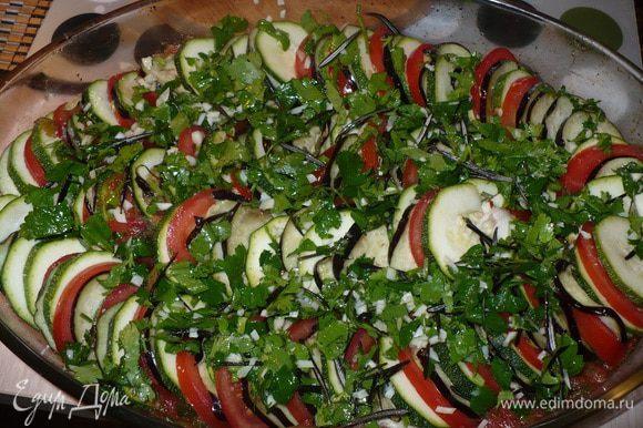 Выливаем соус в форму для запекания и выкладываем овощи, сверху выкладываем смесь чеснока с зеленью.